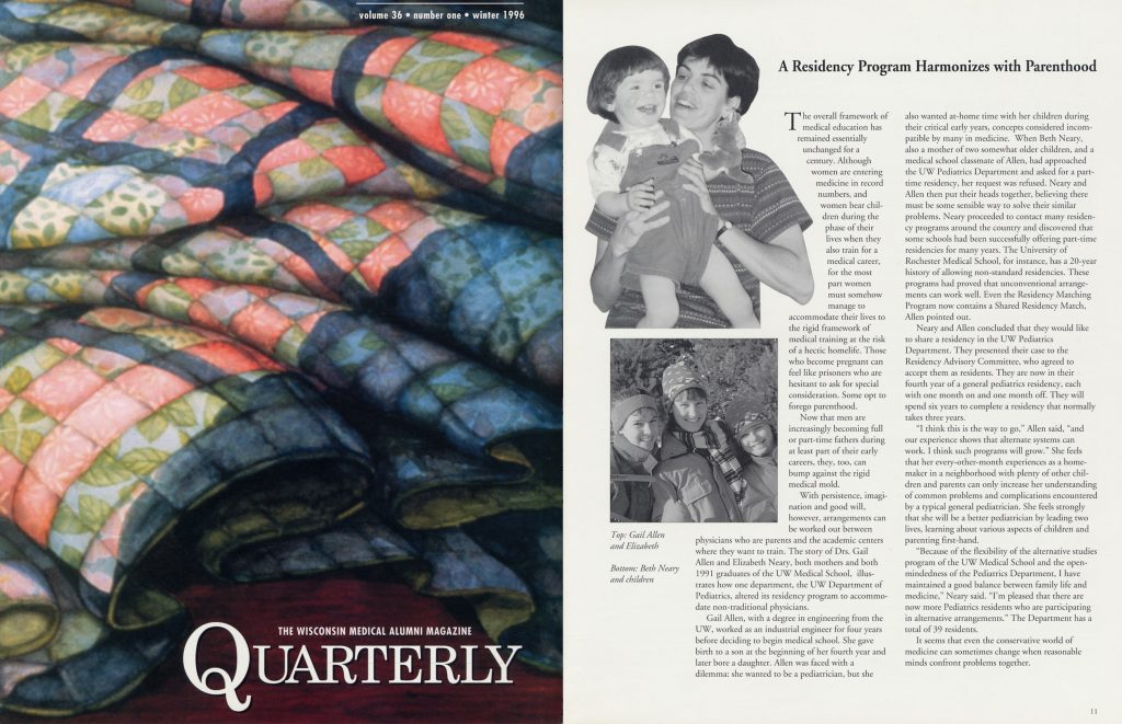 Quarterly, the SMPH's alumni magazine, first profiled Neary and Allen's shared residency in 1996.